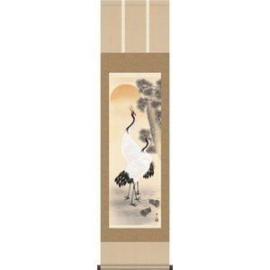 掛軸 掛け軸-老松鶴亀/鈴村秀山 おめでたい掛軸送料無料(小さい尺三)祝賀用掛軸を床の間に掛ける|honakote
