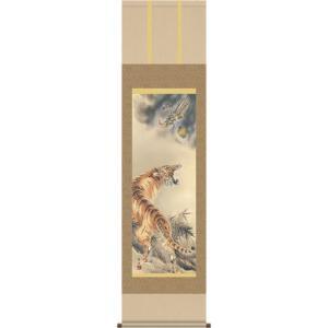 掛軸 掛け軸-龍虎図/長屋修生 おめでたい掛軸送料無料(小さい尺三)祝賀用掛軸  床の間 和室 飾る 正月 オシャレ モダン 吊るす 表装 honakote