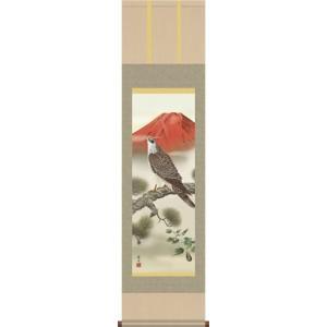 掛軸 掛け軸-一富士二鷹三茄子/井原蒼竹 送料無料掛け軸(尺三)小さい掛軸 マンション 床の間 和室 飾り 日常掛け お洒落 モダン 縁起 表装 honakote
