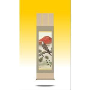 掛軸 掛け軸-一富士二鷹三茄子/井原蒼竹 送料無料掛け軸(尺三)小さい掛軸 マンション 床の間 和室 飾り 日常掛け お洒落 モダン 縁起 表装 honakote 04