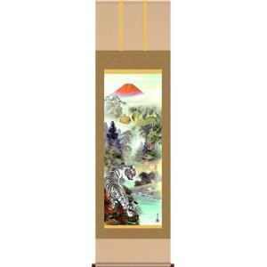 掛軸 掛け軸-開運四神龍虎図/茂木蒼雲 送料無料掛け軸(尺三)小さい掛軸 マンション 床の間 和室 飾り 日常掛け お洒落 モダン 縁起 表装|honakote