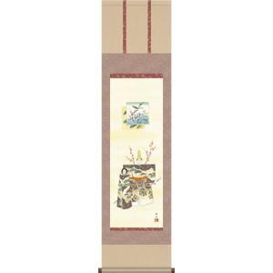掛軸 掛け軸-立雛/森山観月 送料無料掛け軸(小さめサイズ尺...