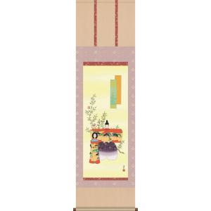 掛け軸-立雛/野川 秀華[尺三 化粧箱 風鎮 和室 床の間 節句画 桃 雛祭り お雛様 女の子 モダン オシャレ 壁掛け 安い 贈物 ギフト 飾る]|honakote
