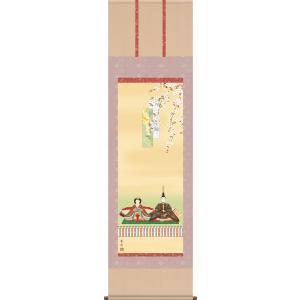 掛け軸-段雛/遠山 翠洋[尺三 化粧箱 風鎮 和室 床の間 節句画 桃 雛祭り お雛様 女の子 モダン オシャレ 壁掛け 安い 贈物 ギフト 飾る]|honakote