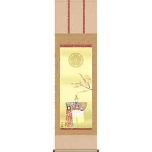 掛け軸-家紋入り立雛/長江 桂舟[尺三 化粧箱 風鎮 和室 床の間 節句画 桃 雛祭り お雛様 女の子 モダン オシャレ 壁掛け 安い 贈物 ギフト 飾る]|honakote