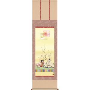 掛け軸-段雛/奥居 佑山[尺三 化粧箱 風鎮 和室 床の間 節句画 桃 雛祭り お雛様 女の子 モダン オシャレ 壁掛け 安い 贈物 ギフト 飾る]|honakote
