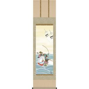 掛軸 掛け軸-波上武者/香山緑翠 送料無料掛け軸(尺三 化粧箱 風鎮付き)端午の節句掛軸 和室 床の間 初節句 こどもの日 男の子 モダン オシャレ 壁掛け|honakote