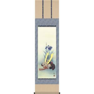 掛軸 掛け軸-兜と菖蒲/山村観峰 送料無料掛け軸(小さい尺三)端午の節句掛軸を床の間に飾る|honakote