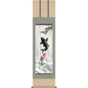掛軸 掛け軸-夫婦鯉/鈴木翠朋 送料無料掛け軸(小さい尺三)端午の節句掛軸を床の間に飾る|honakote