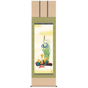 掛軸 掛け軸-兜と菖蒲/天野豊水 送料無料掛け軸(尺五)端午の節句掛軸を床の間に飾る|honakote