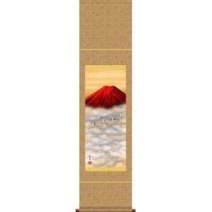 掛軸 掛け軸-赤富士飛翔/宇田川彩悠 おめでたい掛軸送料無料(尺幅)祝賀用ミニ掛軸を床の間に掛ける|honakote