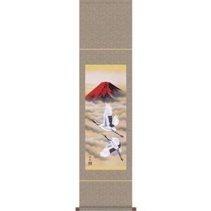 掛軸 掛け軸-赤富士飛鶴/瀬田功舟 おめでたい掛軸送料無料(尺幅)祝賀用ミニ掛軸を床の間に掛ける|honakote