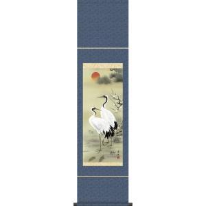 掛軸 掛け軸-松竹梅鶴亀/戸塚翠漣 おめでたい掛軸送料無料(尺幅・化粧箱・風鎮付)祝賀用ミニ掛軸|honakote