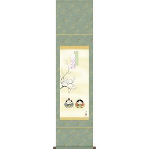掛軸 掛け軸-だるま雛/井川洋光 送料無料掛け軸(尺幅 化粧箱 風鎮付き)和室 床の間 節句画 桃 雛祭り お雛様 女の子 モダン オシャレ 壁掛け 安い 贈物|honakote