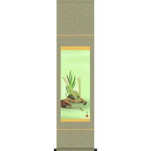 掛軸 掛け軸-兜と菖蒲/緒方葉水 送料無料掛け軸(コンパクト尺幅・化粧箱・風鎮付き)端午の節句掛軸|honakote