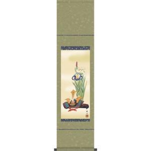掛軸 掛け軸-兜と菖蒲/天野豊水 送料無料掛け軸(コンパクト尺幅)端午の節句掛軸を床の間に飾る|honakote