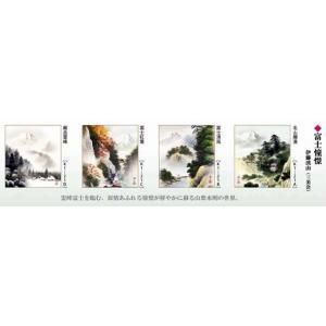 四季絵色紙4枚セット-富士憧憬|honakote