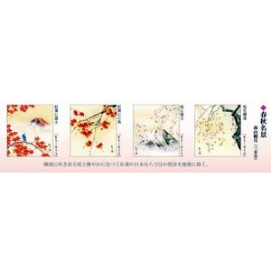 花鳥画色紙4枚セット-春秋名景|honakote