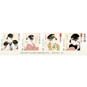 浮世絵色紙4枚セット-美人画|honakote