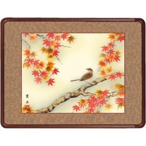 隅丸和額-紅葉に小鳥/緒方葉水 送料無料和額(欄間やなげしに花鳥画隅丸和額をどうぞ)|honakote