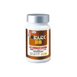 3980 AFC(エーエフシー) 熟成黒にんにく卵黄|honaminoie