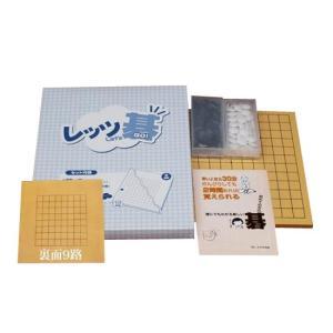 初心者用囲碁セット「レッツ碁」|honaminoie