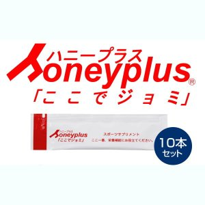 Honeyplus「ここでジョミ」10本セット|honaminoie