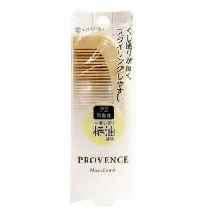 PROVENCE 木製ミニコーム SPV71229 honaminoie