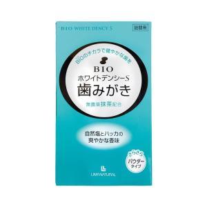 リマナチュラル ビオ ホワイトデンシー S 詰替用 20g|honaminoie