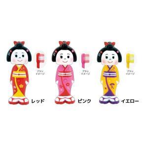 ジャパン バウンスアップ 歯ブラシ 舞妓|honaminoie