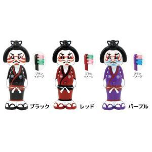 ジャパン バウンスアップ 歯ブラシ 歌舞伎|honaminoie