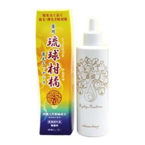 薬用 琉球柑橘 育毛エッセンス(180ml)|honaminoie