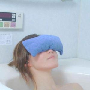 G-85-C お風呂DE目枕|honaminoie