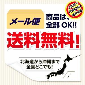 ポイント消化 博多ラーメン 500円 九州とん...の詳細画像1