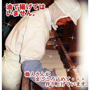 ポイント消化 博多ラーメン 500円 九州とん...の詳細画像5