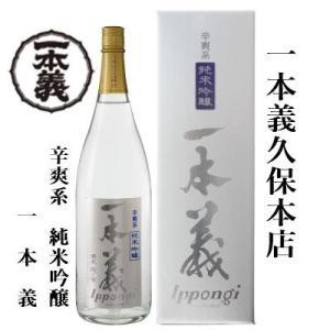 一本義久保本店(福井県勝山市) 一本義 辛爽系(からさわけい)純米吟醸 720ml honda-saketen