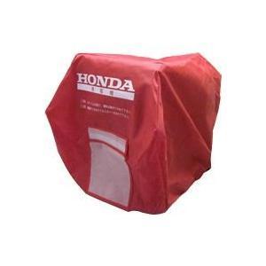 ホンダ発電機オプション EX22、EU24i、EU28iS用ボディカバー〔品番11653〕 honda-walk