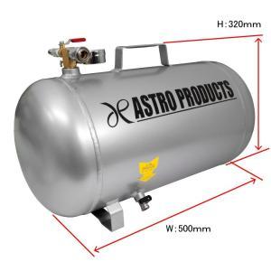 AP アルミニウム エアタンク 25L|honda-walk
