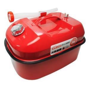 AP ガソリン携行缶 横型 20L|honda-walk