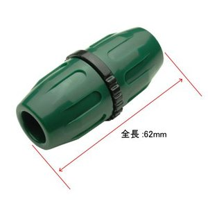 AP 散水ホースコネクター φ7.5mm|honda-walk