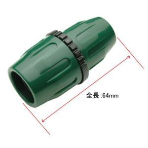 AP 散水ホースコネクター φ12mm×φ7.5mm|honda-walk