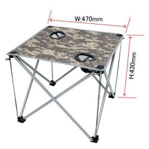 AP 折り畳みテーブル デジタルカモ|honda-walk