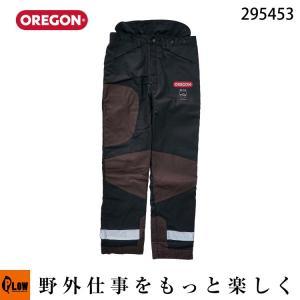 OREGON オレゴン 防護ズボン ユーコン クラス1 295453 S/M/L/XL