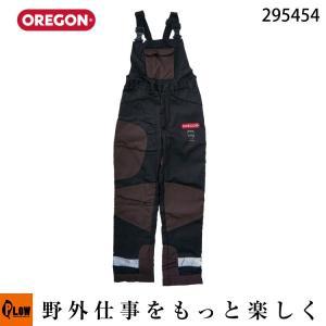 OREGON オレゴン 防護ズボン ユーコン オーバーオールタイプ クラス1 295454 S/M/...