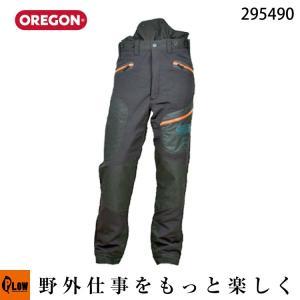 OREGON オレゴン 防護ズボン フィヨルドランド 295490 S/M/L/XL