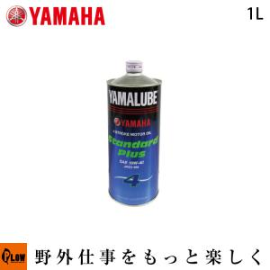 4ストロークオイル ヤマルーブ スタンダードプラス エンジンオイル 10W-40  【90793-3...