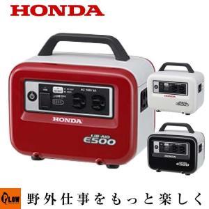 ホンダ 蓄電池 LiB-AID E500 E500-JN1 ソケット充電器あり  レッド・ホワイトは...