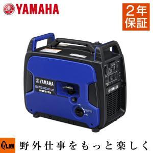発電機 家庭用 インバーター ヤマハ EF1800iS 2年保証 送料無料 小型 業務用 防災 在庫...