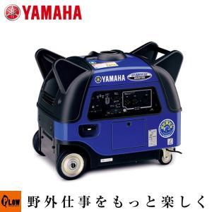 発電機 防災 ヤマハ 送料無料 インバーター発電機 EF28...