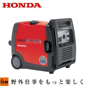 発電機 Honda 防災 ホンダ発電機 送料無料 EU26i...